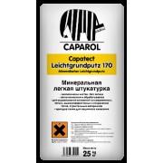 Capatect Leichgrundputz 170