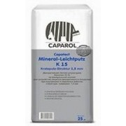 139 Capatect Mineral Leichtputz K 15