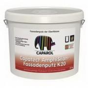Caparol Amphisilan Fassadenputz K20